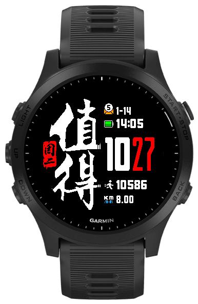 元素(中文)